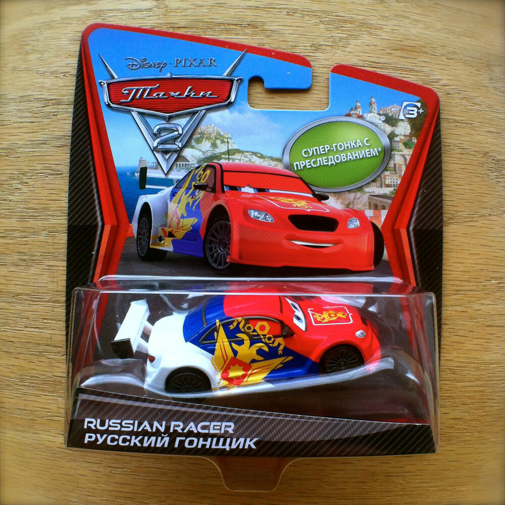 Disney PIXAR Cars 2 RUSSIAN RACER SUPER CHASE Diecast