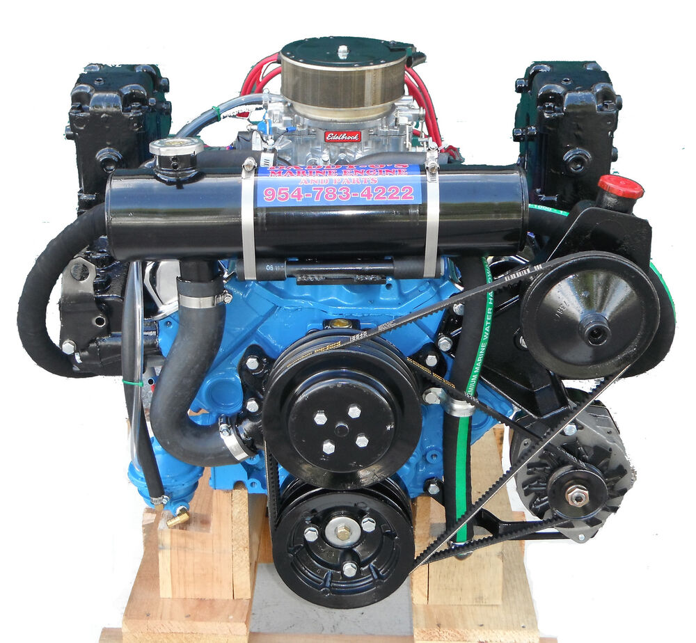 Mercruiser 350 5 7 L Gm V8 Marine Engine Alpha Fresh Water