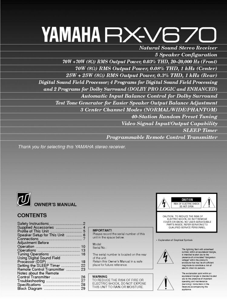 Yamaha rx v670 receiver owners manual ebay for Yamaha ysp 5600 manual