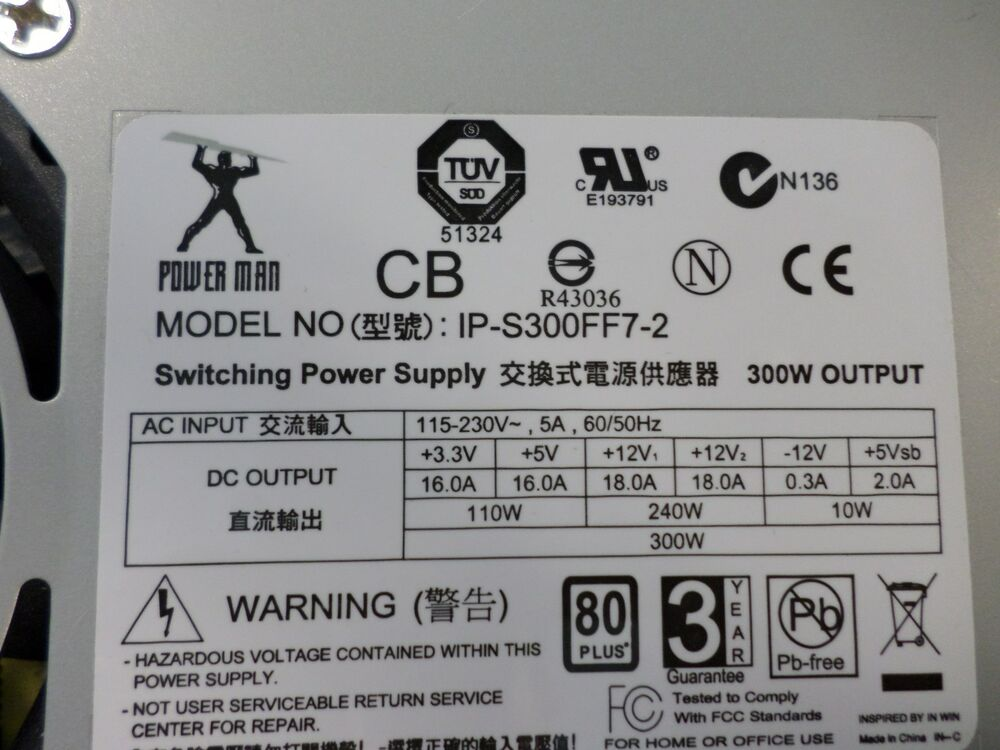 Used Power Man 300w Power Supply