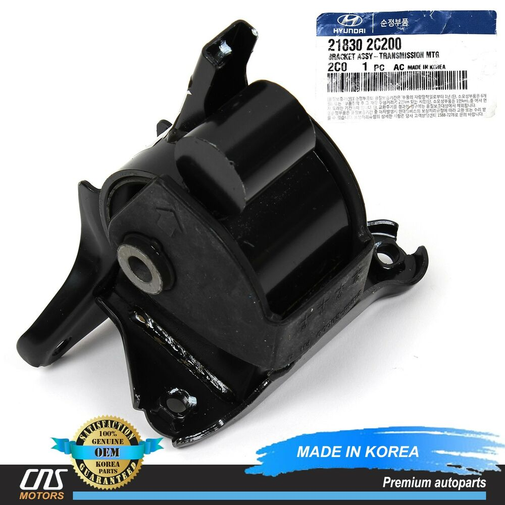 GENUINE Engine Mount Rear Manual Trans for 03-08 Hyundai Tiburon OEM  21830-2C200 | eBay