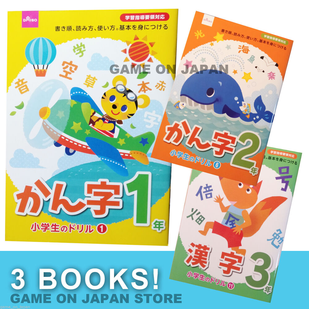 The 15 Best Japanese Textbooks to Learn the Language at Any Skill Level