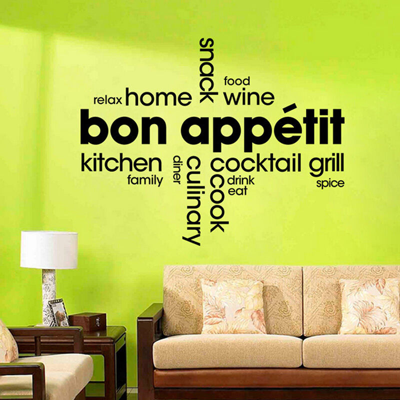 quote word mural removable wall sticker art vinyl decal