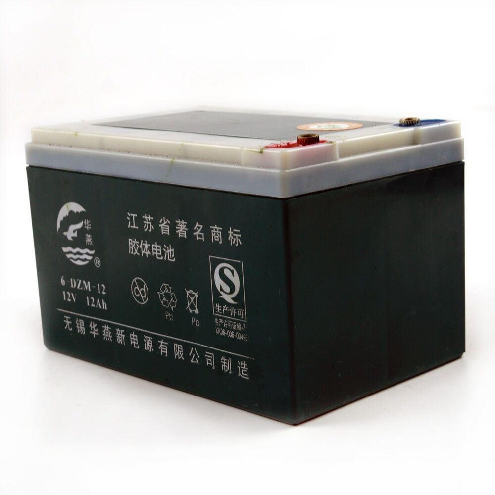 6dzm12 12v 12ah scooter battery go kart 6 dzm 12 e bike ebay. Black Bedroom Furniture Sets. Home Design Ideas