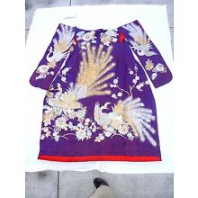 Vintage Japanese Wedding Kimono Uchikake Embroidered Flamingos