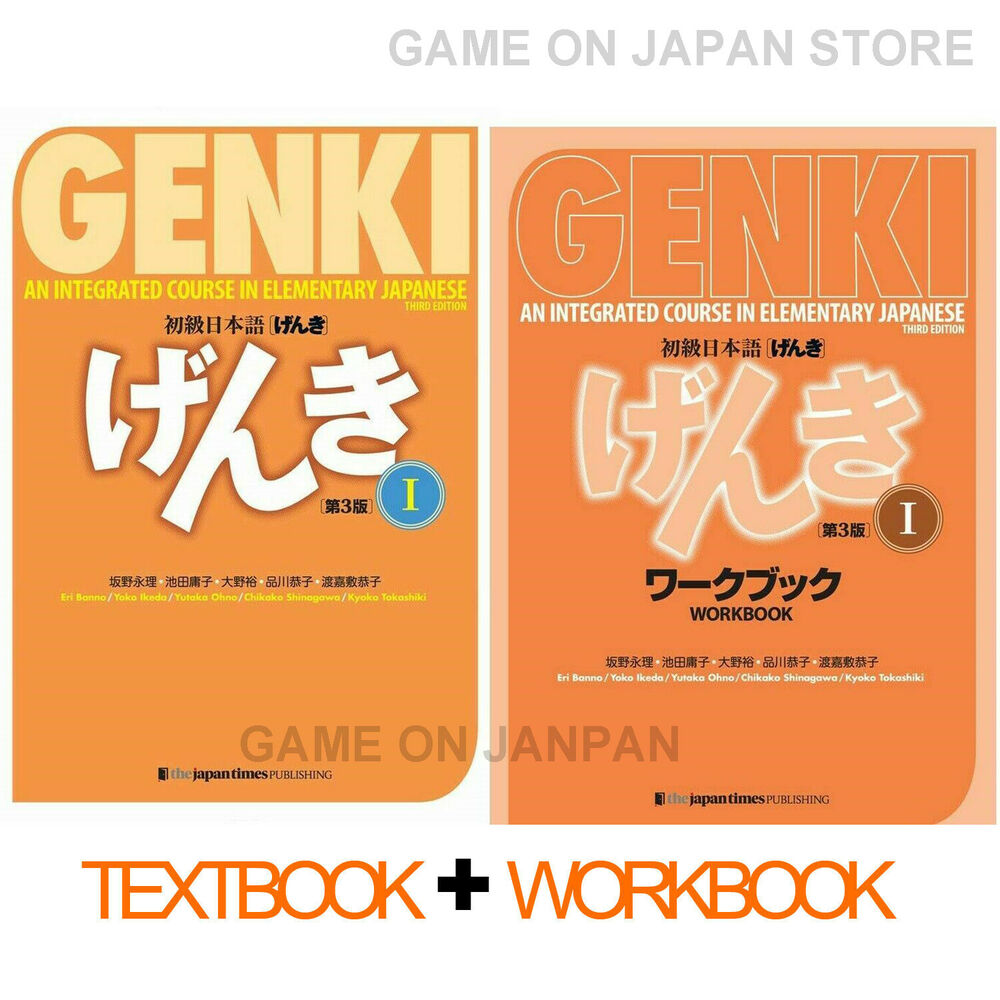 GENKI 1 An Integrated Course in Elementary Japanese Textbook ...