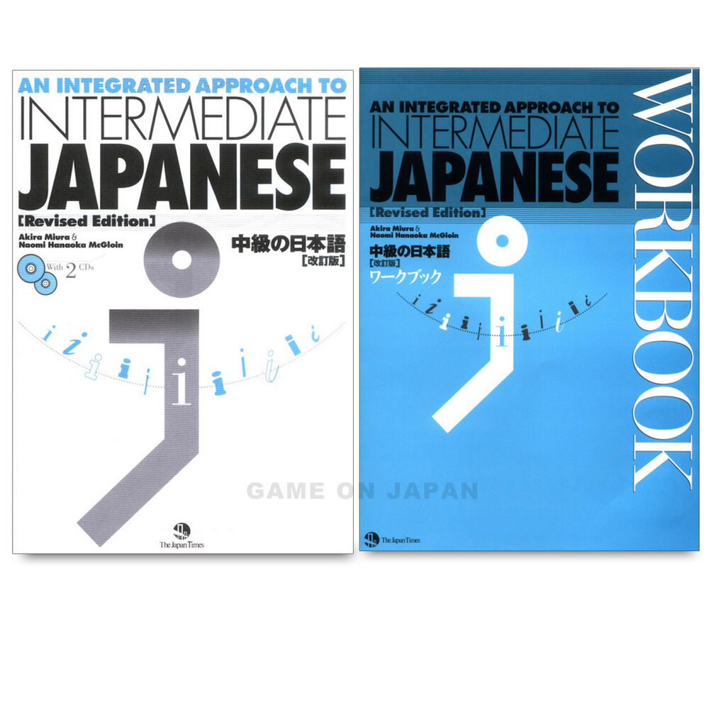 Workbook pdf to integrated an approach japanese intermediate
