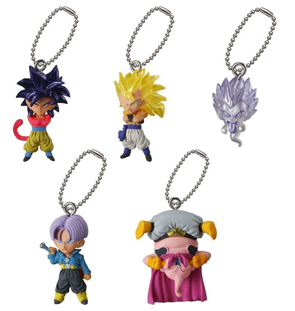 Bandai Dragon Ball Z DBZ SET of 5 Figure Keychain Ring The ...