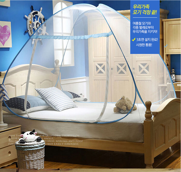 Mosquito Net Easy Pop Up Amp Fold Free Standing Tent Floor 1