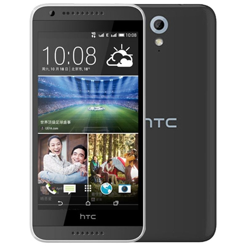 patiently htc desire 820 eea white gray don't see Lincoln