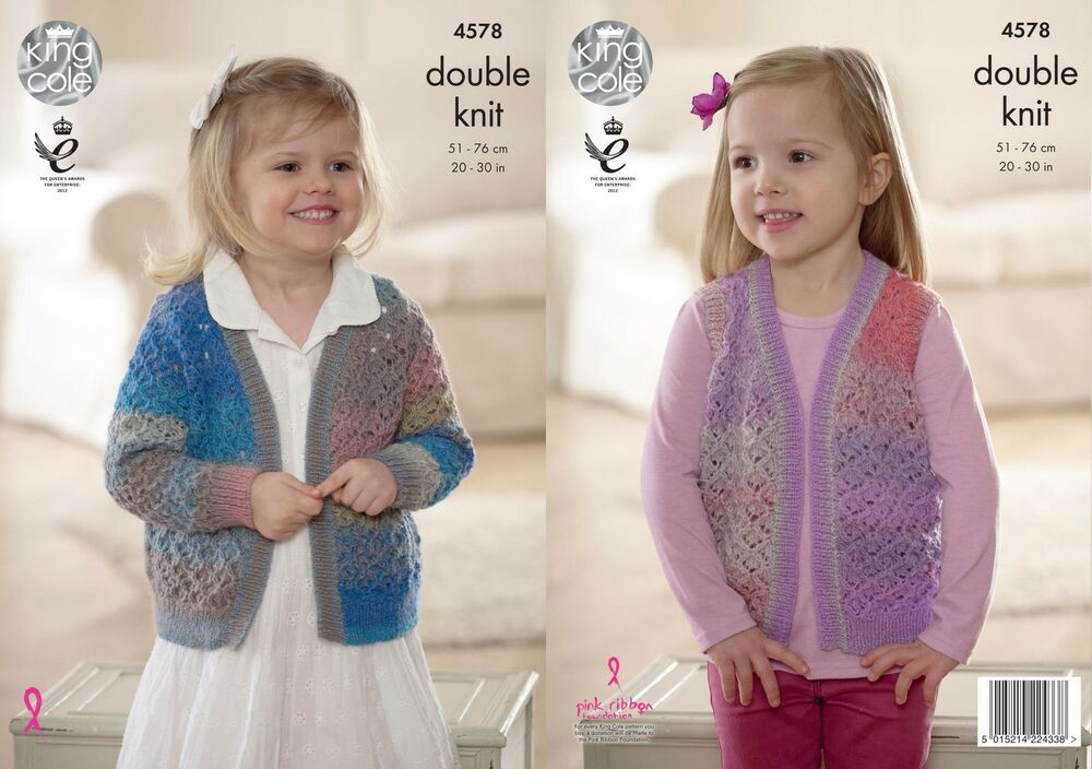 a06d084c4 King Cole 4578 Knitting Pattern Girls Cardigan and Waistcoat King Cole  Sprite DK