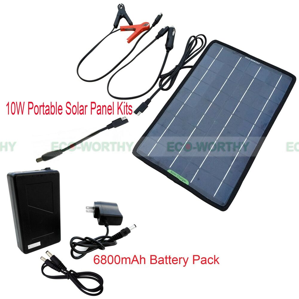 232086642141 as well 370706694456 moreover 281879063774 also Watch in addition Portable Household Battery Solar Charger. on 5 watt solar trickle charger