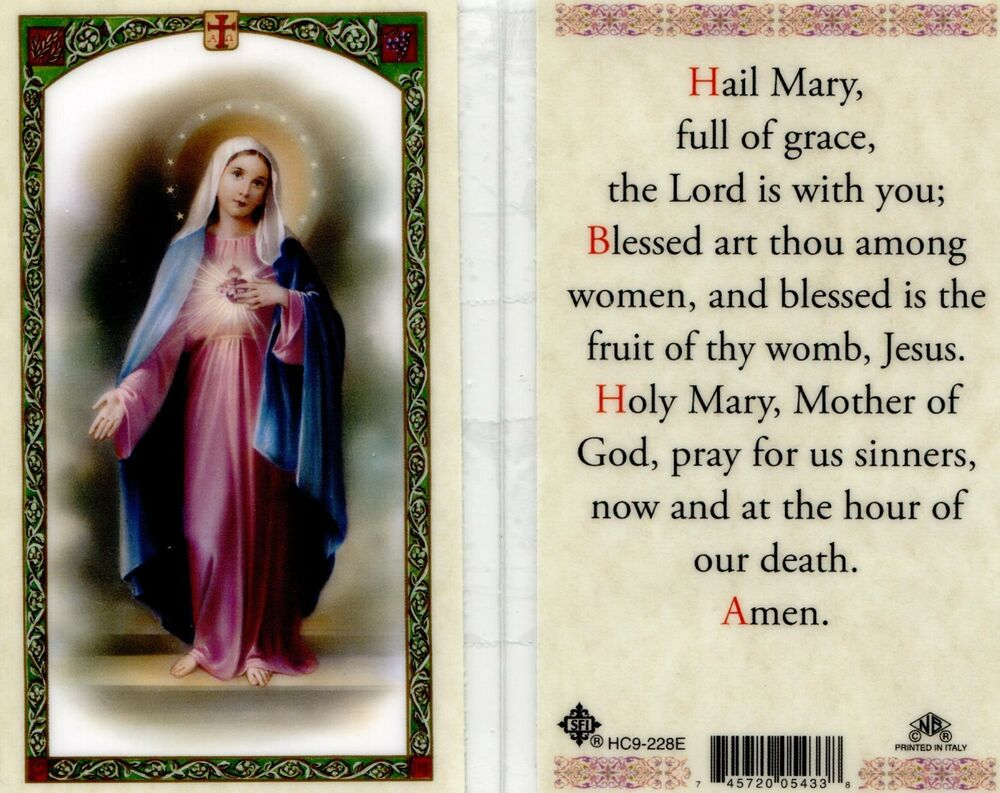 Cut and Paste Hail Mary Prayer Printable {Free Worksheets}