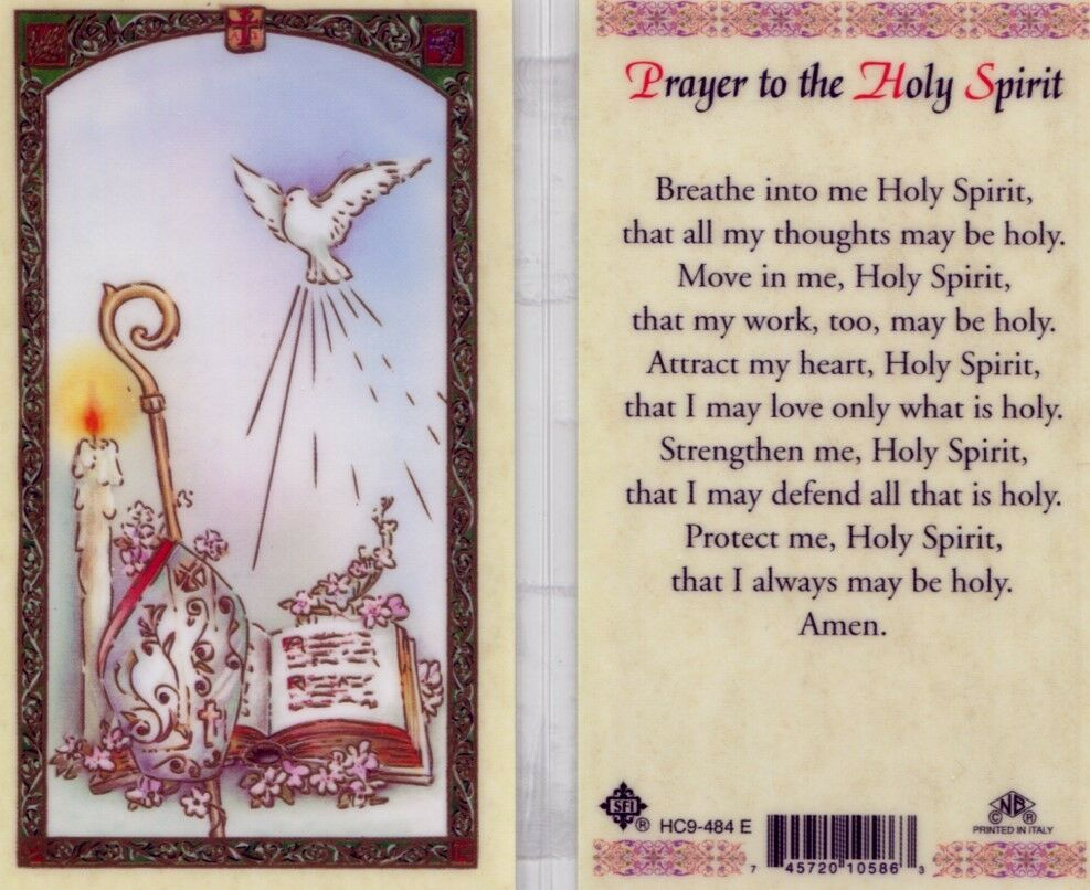 This is an image of Massif Free Printable Catholic Prayer Cards