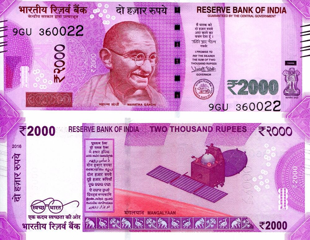 INDIA 2000 Rupees Banknote World Paper Money UNC Currency