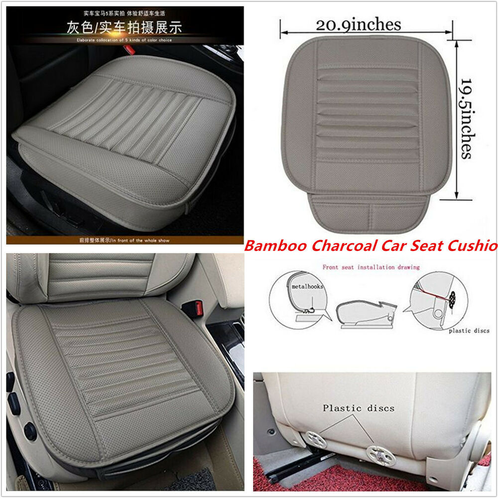 gray pu car bamboo charcoal seat cover cushion seat full surround protector pad ebay. Black Bedroom Furniture Sets. Home Design Ideas