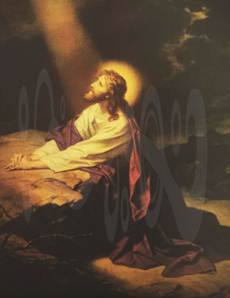 Jesus Christ Vintage Painting Poster Jesus In The Garden Of Gethsemane Religious Ebay