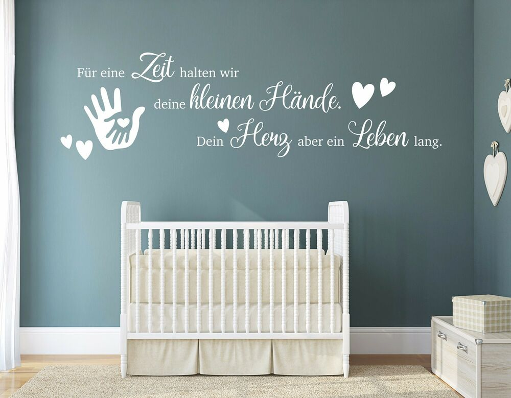 wandtattoo kinderzimmer wandtatoo m dchen junge babyzimmer wandspruch pkm191 ebay. Black Bedroom Furniture Sets. Home Design Ideas