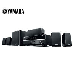 Yamaha YHT-1810 Home Theatre System w/ 5.1 Speakers - Black