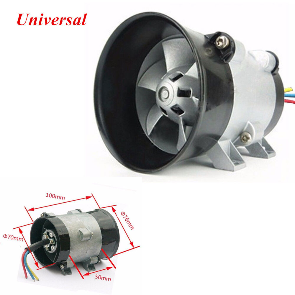 Esc Electric Supercharger: Universal Auto Electric Turbo Charger Boost Air Intake Fan