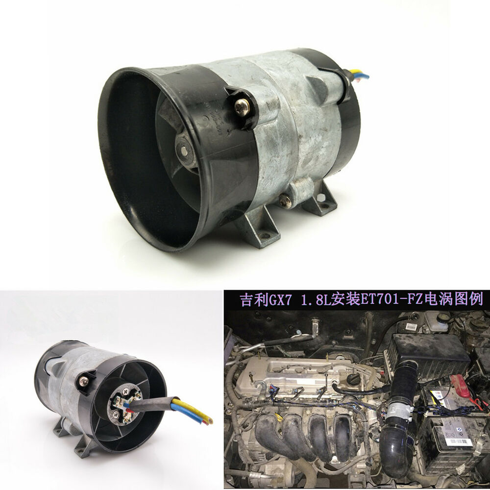 Esc Electric Supercharger: Car SUV Electric Turbine Power Turbo Charger Air Intake