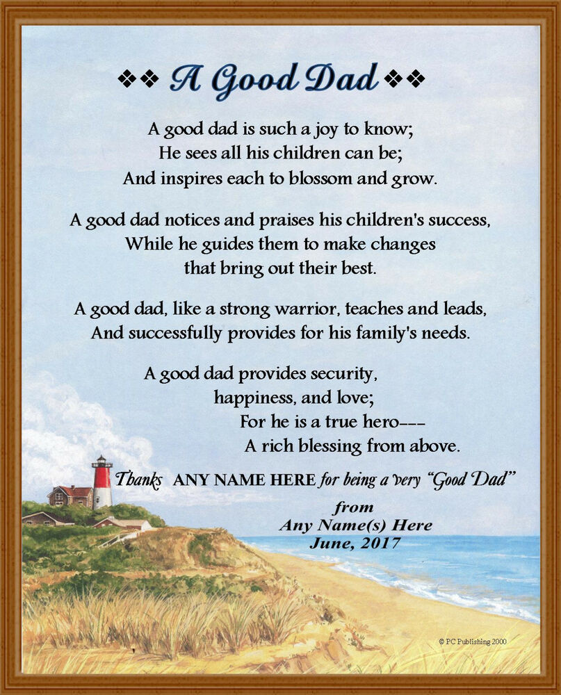 Personalized A Good Dad Poem Gift For Fathers Day