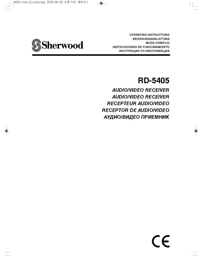 Sherwood Rd 5405 Receiver Owners Instruction Manual Ebay