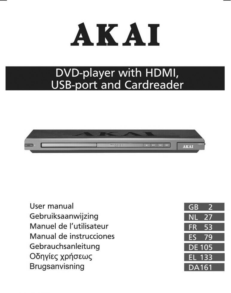 akai ad200h dvd player owners instruction manual ebay rh ebay com akai 9 portable dvd player manual akai portable dvd player manual
