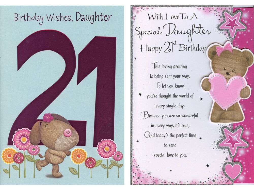 LARGE BIRTHDAY WISHES DAUGHTER ON YOUR 21ST CARD 1ST PP