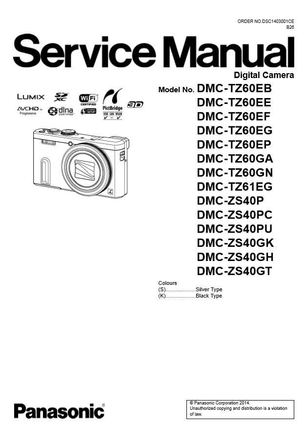 panasonic lumix dmc zs40 tz60 tz61 service manual repair guide ebay rh ebay com Panasonic Lumix DMC-G3K Panasonic Lumix DMC LX5 Battery