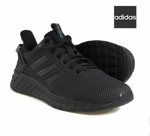 competitive price d5cc8 03229 Details about New Adidas Mens Questar Ride Running Shoes, Fashion Sneakers  B44806