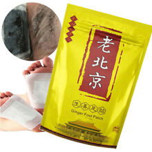 50x Relax Mood Foot Patch Detox Ginger Pads Body Toxin Feet Cleansing Herbal SL
