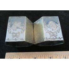 2 ANTIQUE SILVER PLATE NAPKIN RINGS, ETCHED WHIPPET SPANIEL DOGS, TROPHY AWARD?