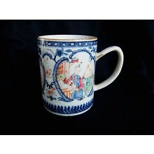 18th Century Chinese Export Porcelain Tankard Mandarin Palette with Gold Accents
