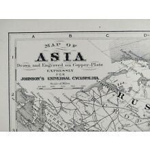 Original 1874 ASIA Map Old Antique Copper Plate CHINA KOREA INDIA TAIWAN MAPZ