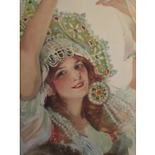 Antique 1912 lithograph Kinney's 'The Court Dance of Russia' dance art print