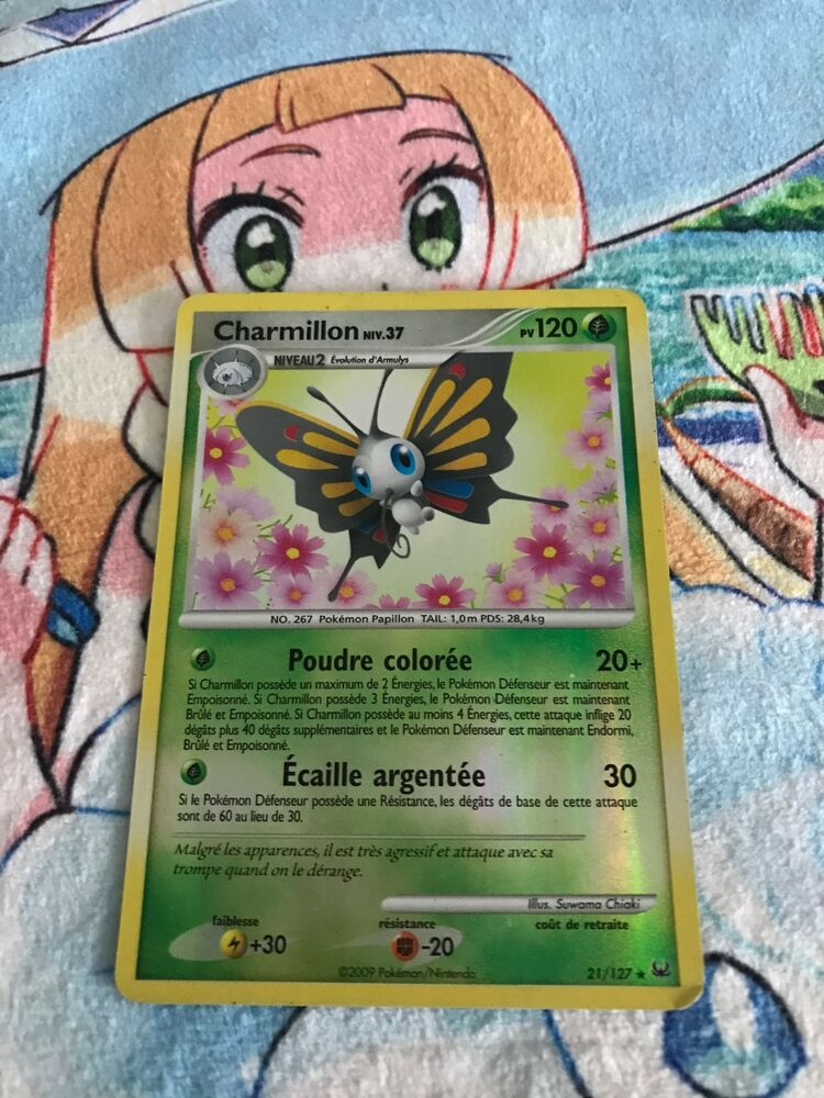 CARTE POKEMON RARE CHARMILLON 21//127  NEUVE