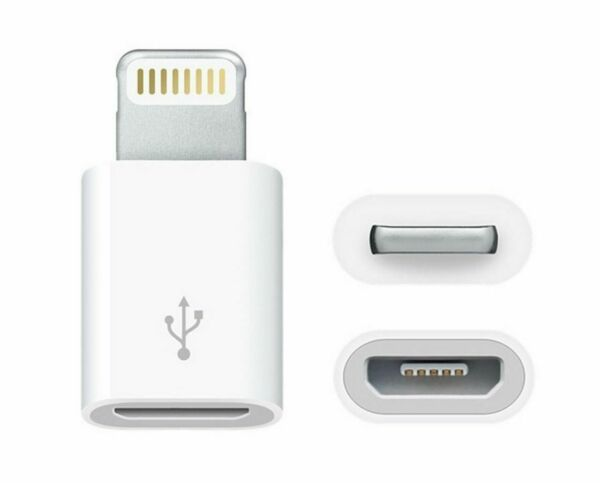 ADATTATORE DA MICRO USB PER APPLE IPHONE 5S 6 6S 6PLUS 6S PLUS 7 7PLUS