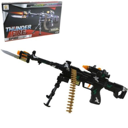 img-KIDS SUBMACHINE GUN TOY RIFLE WITH LIGHTS SOUND VIBRATION BOYS ARMY ROLE PLAY