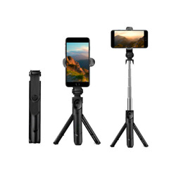 Kyпить XT-09 Selfie Stick Tripod Holder Bluetooth Remote Travel Size Iphone holder  на еВаy.соm