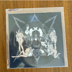 Brand new copy of Ghostemane Rehearsal Tapes Flexi 7'' Rare OOP of 400