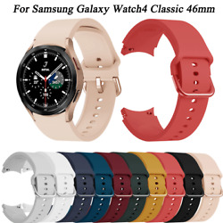 Silicone Watch Band Strap For Samsung Galaxy Watch 4 40mm 44mm/Classic 42 46mm