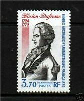 French Antarctic 1992 Marion-Dufresne SG300 MNH