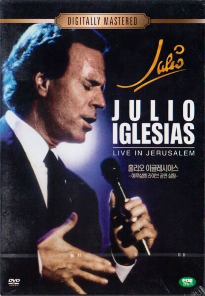 Julio Iglesias: Live in Jerusalem (1981) DVD NEW *FAST SHIPPING*