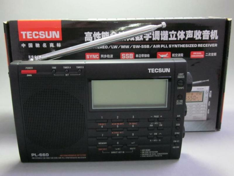 VE7OI additionally 250777843945 as well  together with SP2SWI together with Uhf Vhf Frequencies Chart. on tuning ssb radios