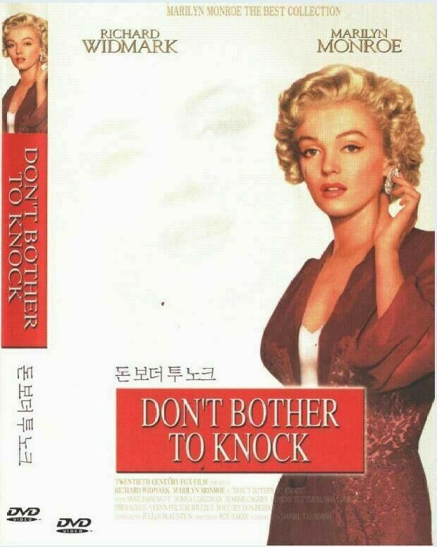 dont bother to knock Don't bother to knock film poster by radio days canvas art arrives ready to hang, with hanging accessories included and no additional framing required every canvas print is hand-crafted in the usa, made on-demand at icanvas and expertly stretched around 100% north american pine wood stretcher bars.