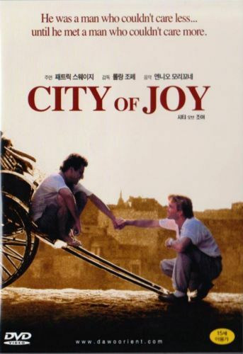 City of Joy (1992) New Sealed DVD Patrick Swayze | eBay