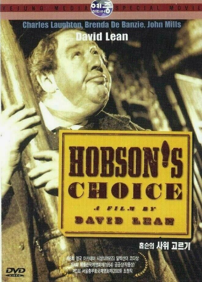 The meaning and origin of the expression: Hobson's choice