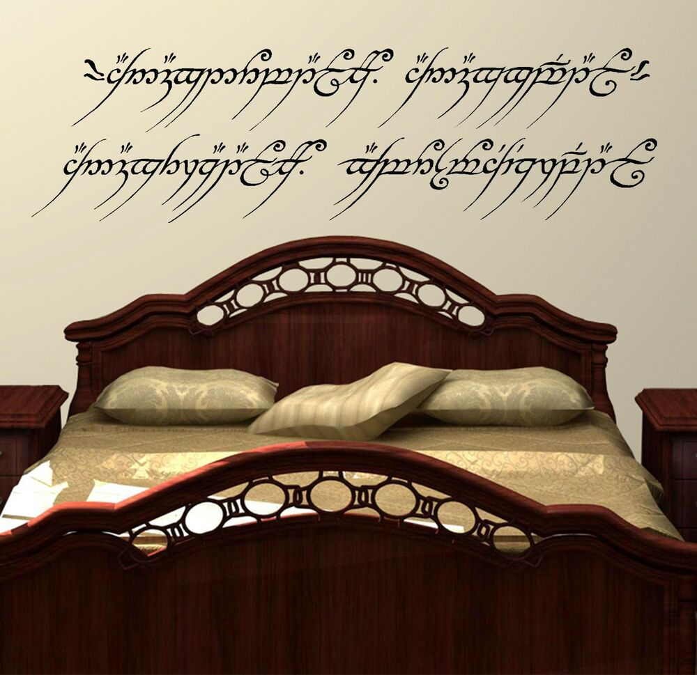 Lord Of The Rings Wall Art Decal Sticker One Ring To Rule
