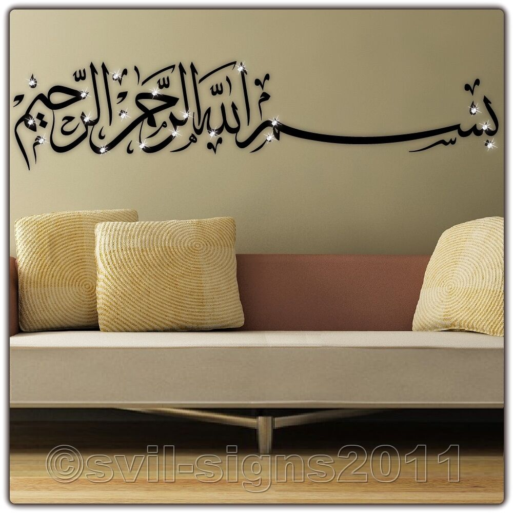 islamic wall sticker muslim crystal art islamic two colour arabic alphabet stars vinyl wall sticker